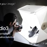 Foldio3 สตูดิโอถ่ายภาพสินค้า สู่อีกระดับของภาพลักษณ์ผลิตภัณฑ์