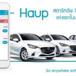 Haup สตาร์ทอัพ Carsharing แห่งแรกในประเทศไทย
